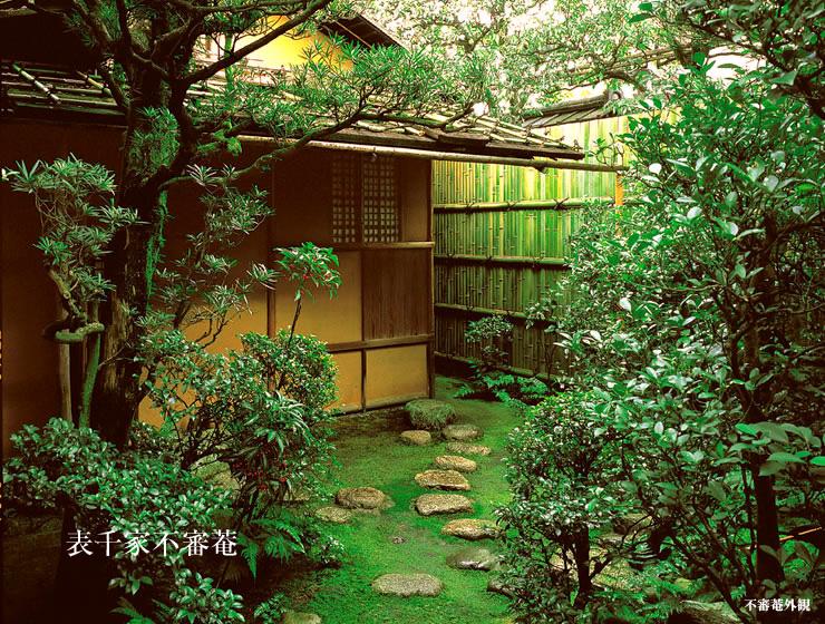http://www.omotesenke.com/image/index_p_01.jpg